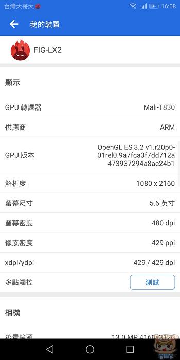 nEO_IMG_Screenshot_20180509-160841.jpg