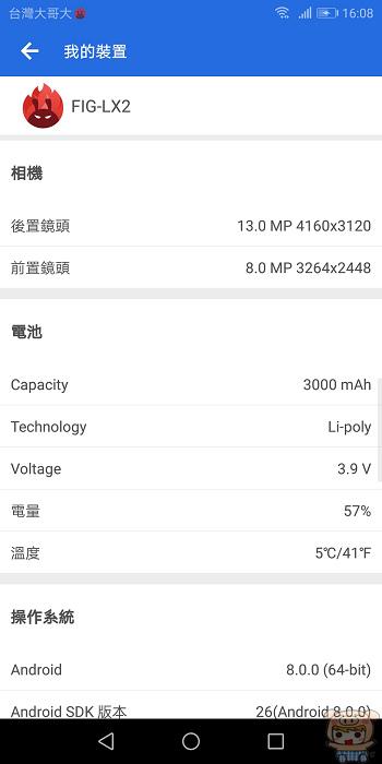 nEO_IMG_Screenshot_20180509-160846.jpg