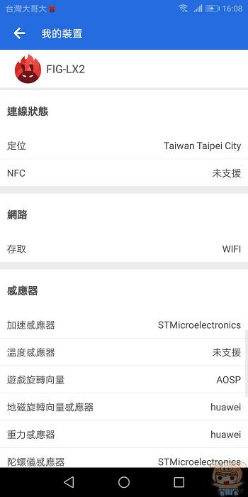 nEO_IMG_Screenshot_20180509-160853.jpg