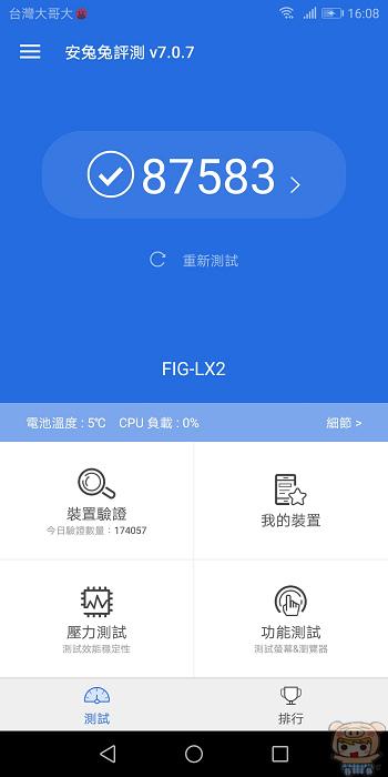 nEO_IMG_Screenshot_20180509-160827.jpg