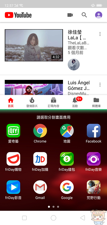 nEO_IMG_Screenshot_2018-05-11-12-57-21-91.jpg