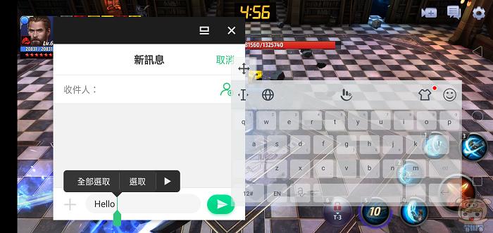 nEO_IMG_Screenshot_2018-05-11-13-03-24-67.jpg