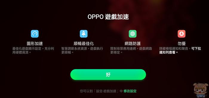 nEO_IMG_Screenshot_2018-05-11-13-03-39-63.jpg