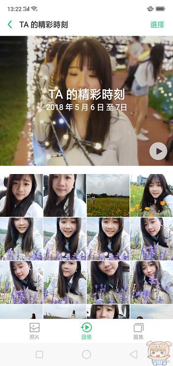 nEO_IMG_Screenshot_2018-05-11-13-22-36-42.jpg