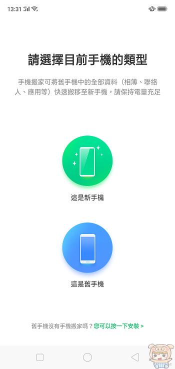 nEO_IMG_Screenshot_2018-05-11-13-31-30-94.jpg