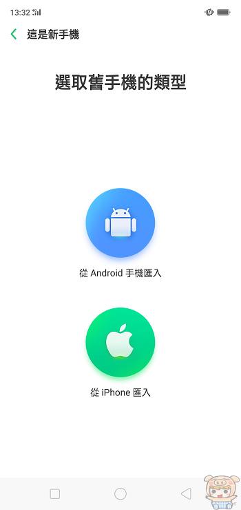 nEO_IMG_Screenshot_2018-05-11-13-32-05-41.jpg