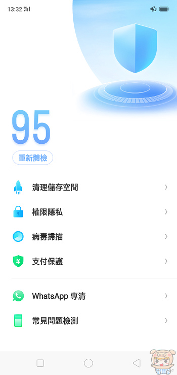 nEO_IMG_Screenshot_2018-05-11-13-32-40-59.jpg