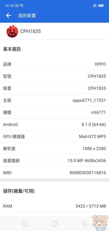 nEO_IMG_Screenshot_2018-05-11-15-16-13-72.jpg