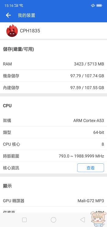 nEO_IMG_Screenshot_2018-05-11-15-16-20-38.jpg