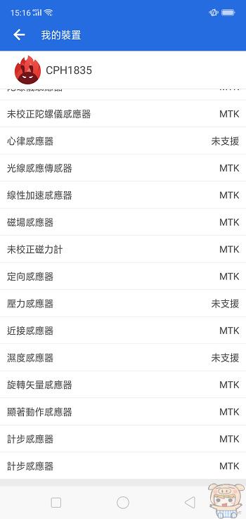 nEO_IMG_Screenshot_2018-05-11-15-16-48-90.jpg