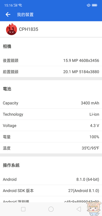 nEO_IMG_Screenshot_2018-05-11-15-16-37-56.jpg