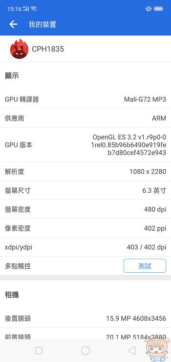nEO_IMG_Screenshot_2018-05-11-15-16-33-86.jpg