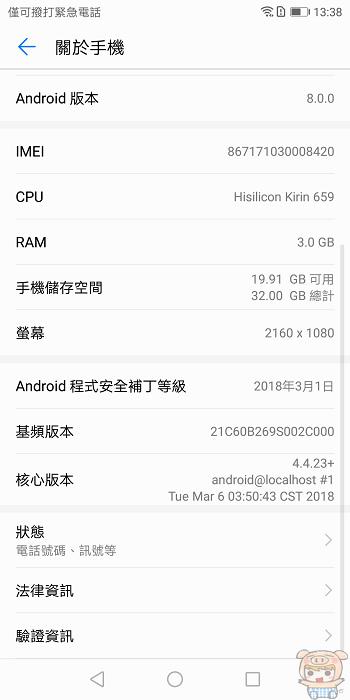 nEO_IMG_Screenshot_20180514-133808.jpg