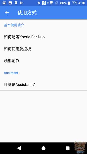 nEO_IMG_Screenshot_20180510-161014.jpg