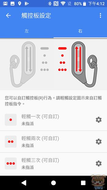 nEO_IMG_Screenshot_20180510-161242.jpg