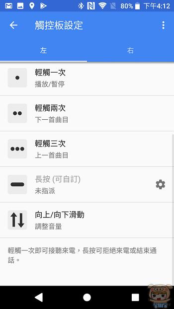 nEO_IMG_Screenshot_20180510-161235.jpg