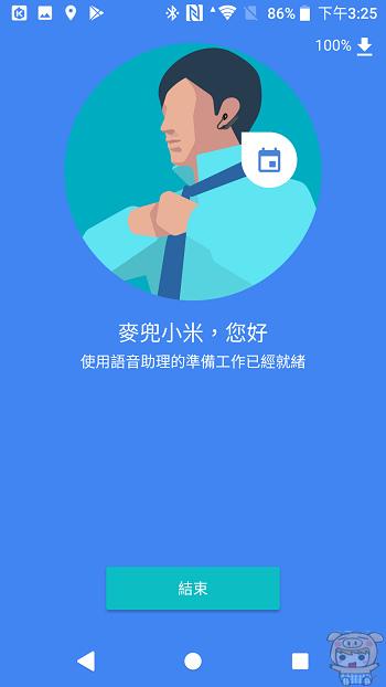 nEO_IMG_Screenshot_20180510-152559.jpg