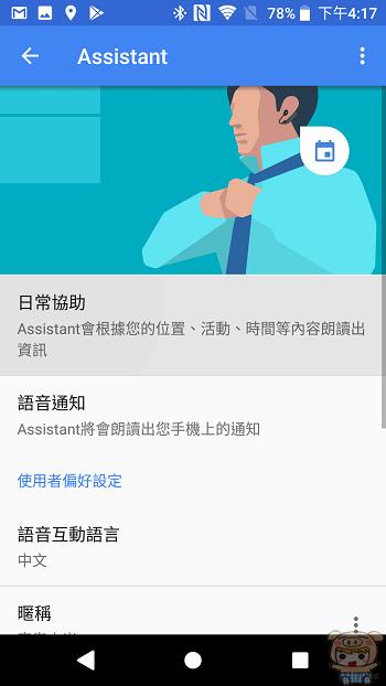 nEO_IMG_Screenshot_20180510-161756.jpg
