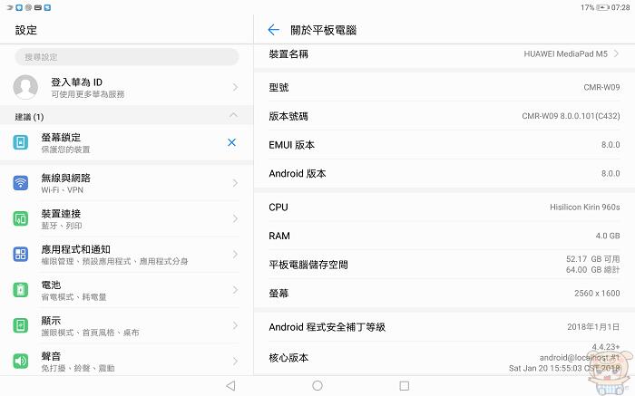 nEO_IMG_Screenshot_20180518-072838.jpg