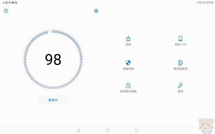 nEO_IMG_Screenshot_20180518-072902.jpg