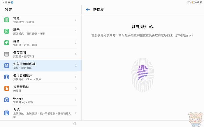 nEO_IMG_Screenshot_20180518-073311.jpg