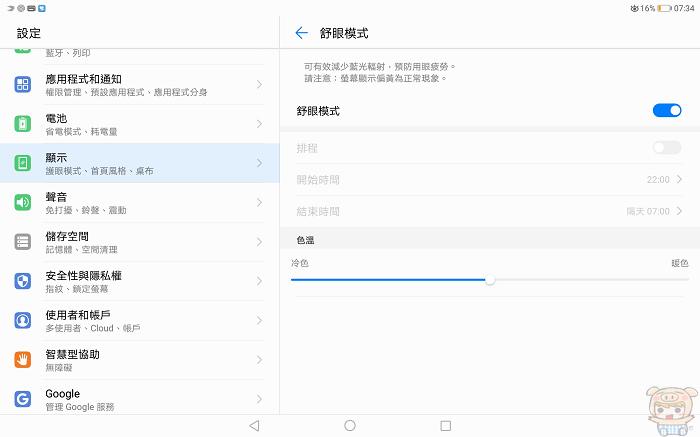 nEO_IMG_Screenshot_20180518-073402.jpg