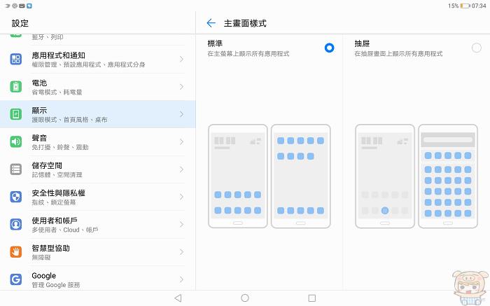 nEO_IMG_Screenshot_20180518-073410.jpg