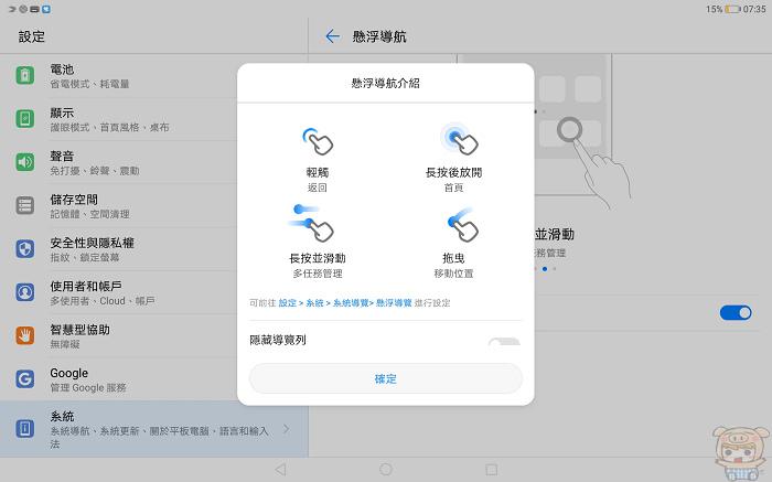 nEO_IMG_Screenshot_20180518-073506.jpg