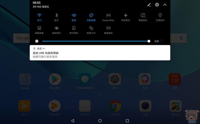 nEO_IMG_Screenshot_20180518-080320.jpg