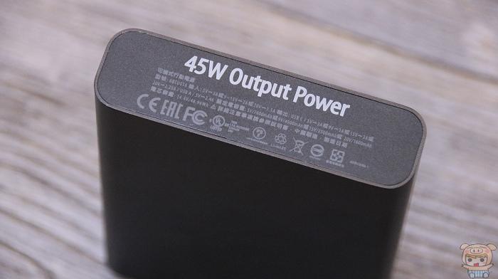 小巧超可攜、支援筆電,ASUS ZenPower Pro (PD) 開箱評測 - 6