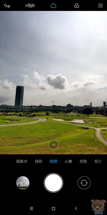 nEO_IMG_Screenshot_2018-06-09-14-53-26-204_com.android.camera.jpg