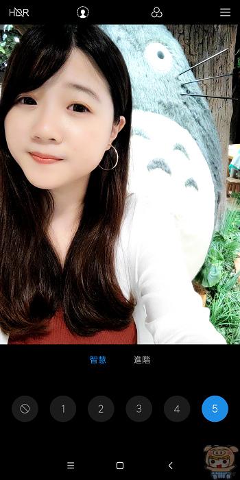 nEO_IMG_Screenshot_2018-06-10-17-22-51-892_com.android.camera.jpg