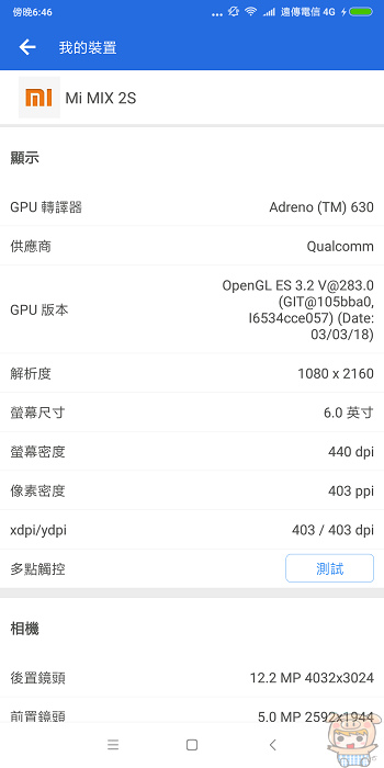 nEO_IMG_Screenshot_2018-06-13-18-46-37-612_com.antutu.ABenchMark.jpg