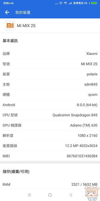 nEO_IMG_Screenshot_2018-06-13-18-46-29-343_com.antutu.ABenchMark.jpg