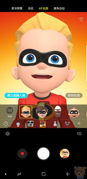 超人特攻隊 AR 虛擬人偶來囉,使用三星 S9 及 S9+ 的朋友快來下載 - 6