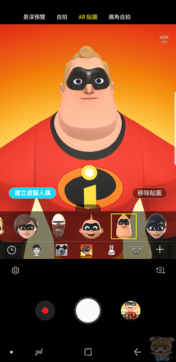超人特攻隊 AR 虛擬人偶來囉,使用三星 S9 及 S9+ 的朋友快來下載 - 8
