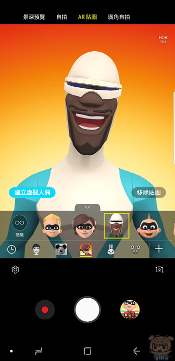 超人特攻隊 AR 虛擬人偶來囉,使用三星 S9 及 S9+ 的朋友快來下載 - 11