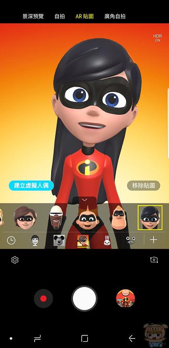 超人特攻隊 AR 虛擬人偶來囉,使用三星 S9 及 S9+ 的朋友快來下載