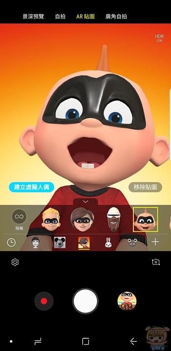 超人特攻隊 AR 虛擬人偶來囉,使用三星 S9 及 S9+ 的朋友快來下載 - 10