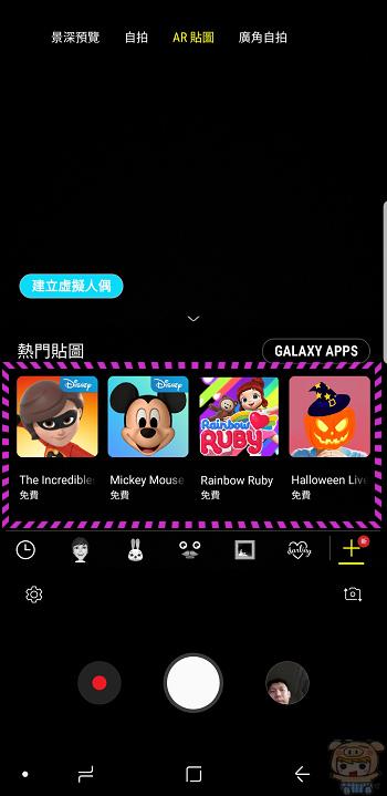 超人特攻隊 AR 虛擬人偶來囉,使用三星 S9 及 S9+ 的朋友快來下載 - 3