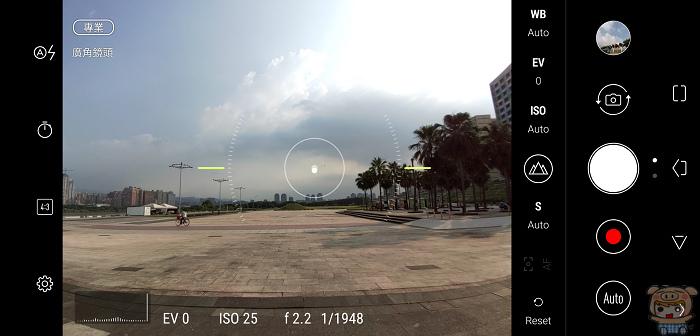 nEO_IMG_Screenshot_20180626-162331.jpg