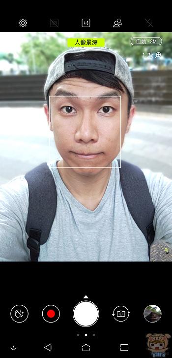 nEO_IMG_Screenshot_20180626-180549.jpg