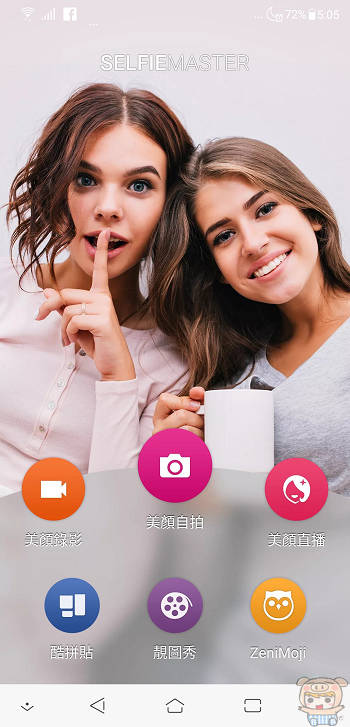 nEO_IMG_Screenshot_20180626-170554.jpg