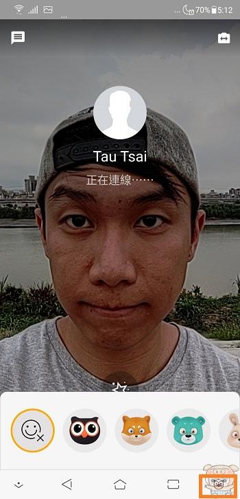 nEO_IMG_Screenshot_20180626-171223.jpg