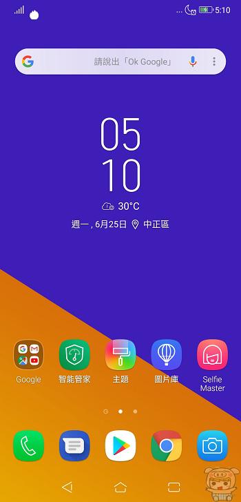 nEO_IMG_Screenshot_20180625-171007.jpg