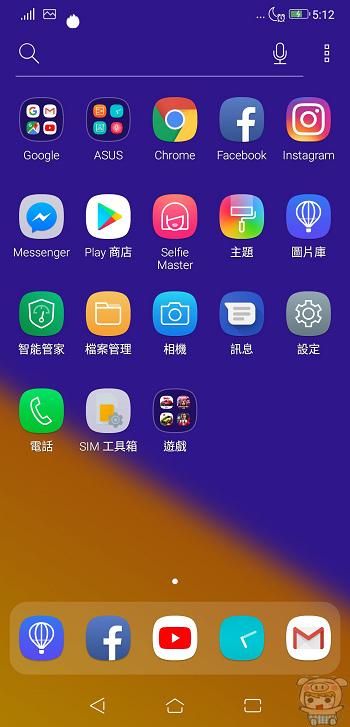 nEO_IMG_Screenshot_20180625-171211.jpg