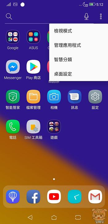 nEO_IMG_Screenshot_20180625-171216.jpg