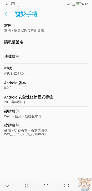 nEO_IMG_Screenshot_20180625-171235.jpg