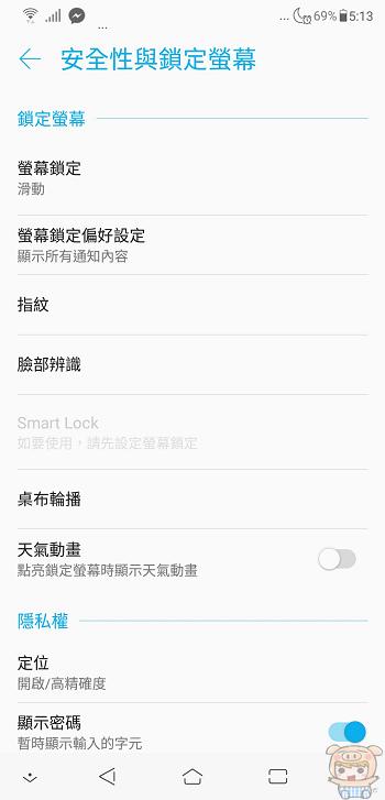 nEO_IMG_Screenshot_20180626-171321.jpg
