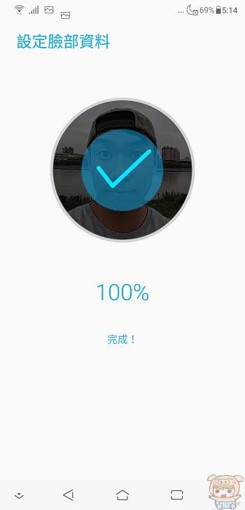 nEO_IMG_Screenshot_20180626-171409.jpg